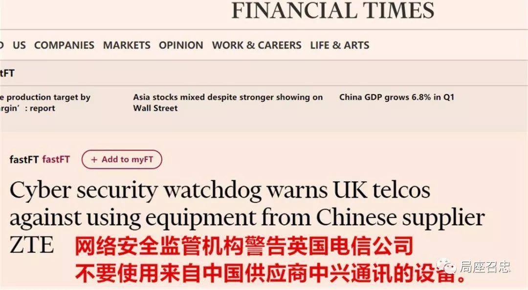 美英发动第三轮贸易战 瞄准中国俩领域