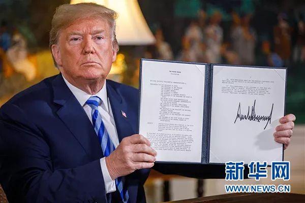 退出伊核协议,特朗普打开了中东潘多拉盒子!
