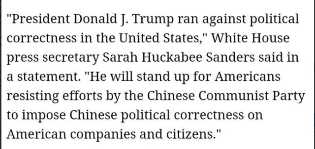 美国白宫竟连这种无知的话,都对中国说出来了!