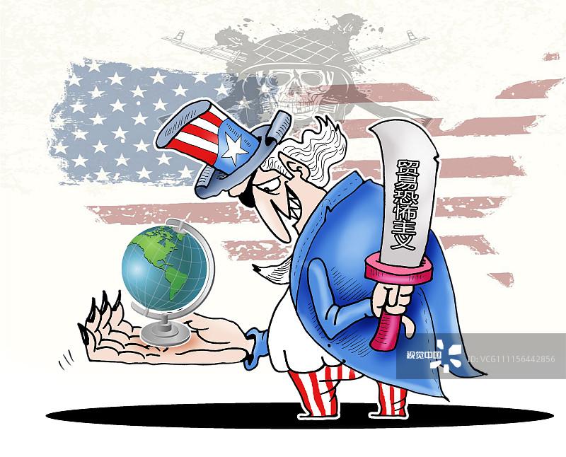 """华益文:美搞""""贸易恐怖主义""""是挑战全世界"""