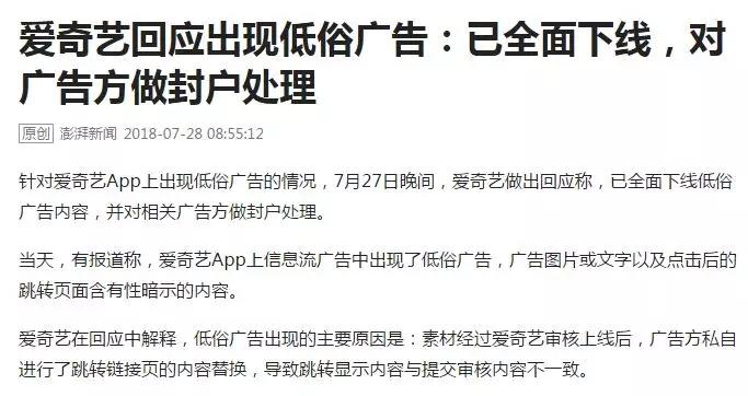 中国人坑害中国人,你们的良心被狗吃了吗?
