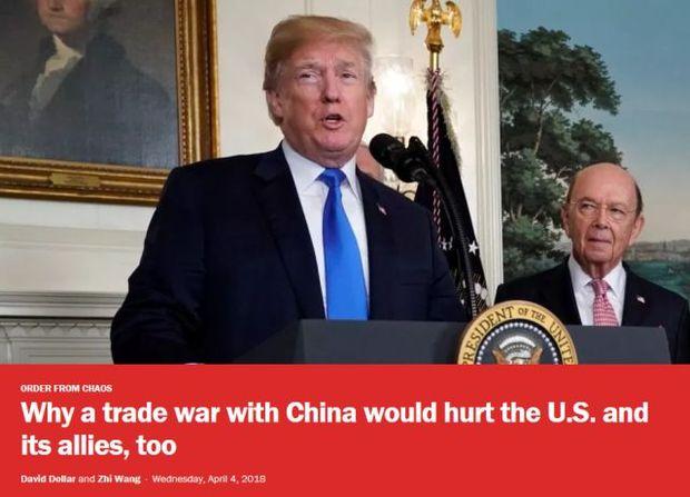 中美贸易战这笔帐:中国只是赚辛苦钱!