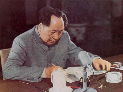 确立毛泽东思想指导地位再认识