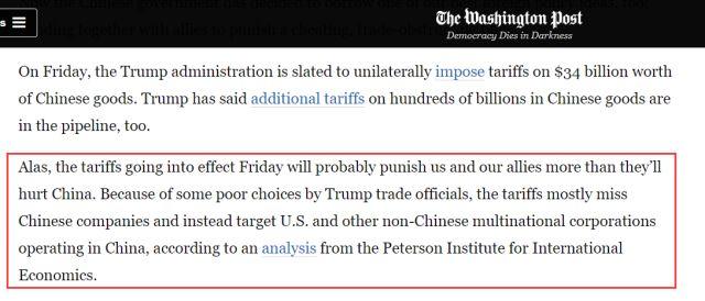 贸易战开打后几小时 美国政府颁布这个通知