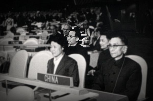 回顾外交家厉声教的历史贡献及评价