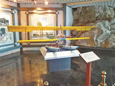 来之不易的中国第一架水上飞机