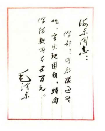 红25军在长征中书写的五大传奇