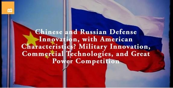 中、俄在模仿美国的创新模式?