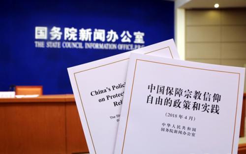 境外势力休想借用宗教撬动中国