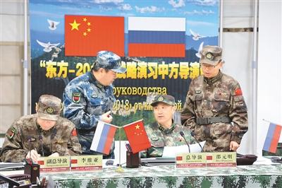 """这场""""史无前例""""的中俄军事演习,什么样?"""