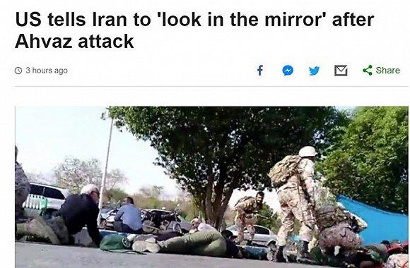 """美国让伊""""照镜子"""" 西方媒体被指""""双标"""""""