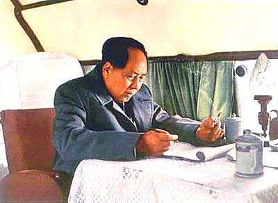 毛泽东观察国际形势的方法