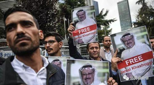 沙特记者失踪案为什么会闹得这么大?