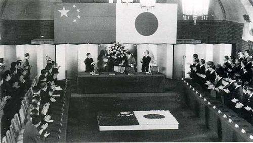 中日和平友好条约正式生效