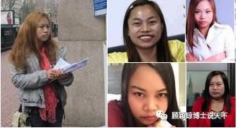 凤姐将被美驱逐,被深喉出卖政治避难绿卡说谎!