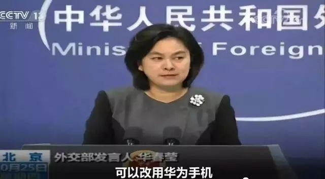 从华为看中国制造如何证明自己