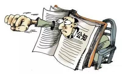 """重庆公交坠江事件的幕后真凶是""""公知""""""""法律党"""""""
