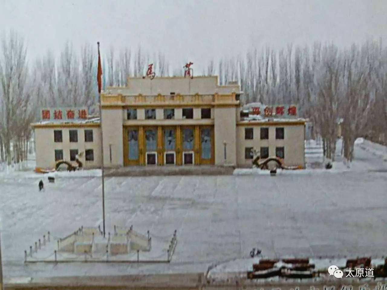 中国首个核试验基地创建初期纪事