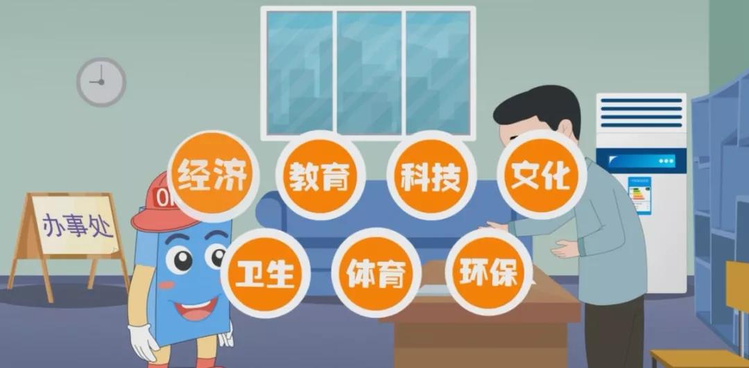 中华人民共和国境外非政府组织境内活动管理法