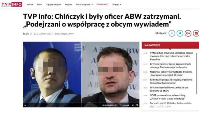 波兰为什么突然对华为下手,这三个细节意味深长