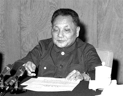 谈到坚持四项基本原则,邓小平说……