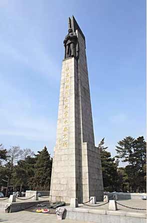 抗美援朝烈士纪念碑碑文敬读