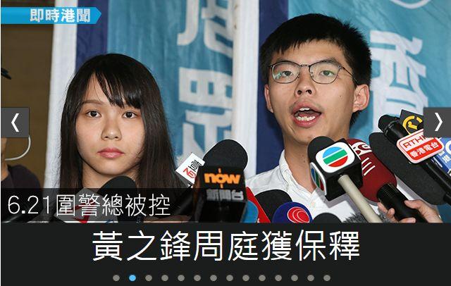 警察能抓你,我就能放了你!洋法官还要祸害香港到几时?