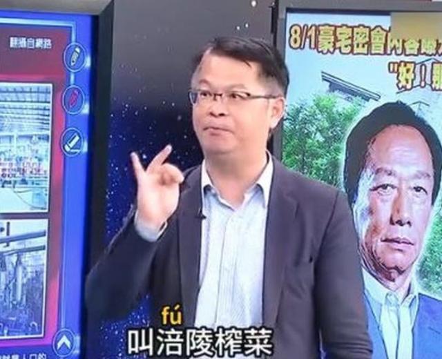 """涪陵榨菜为感谢台湾""""名嘴""""真寄了一箱榨菜!"""