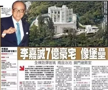 香港问题的来龙去脉!