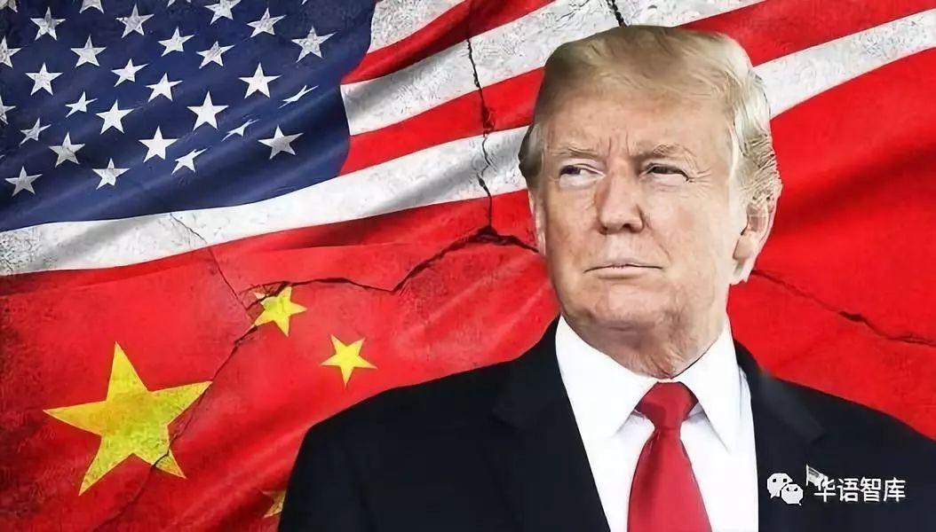 盘点特朗普对华举措,展望未来中美关系