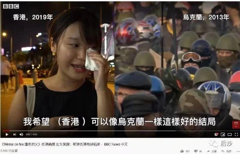 千钧棒:有废青居然被洗脑洗到哭求香港变成乌克兰