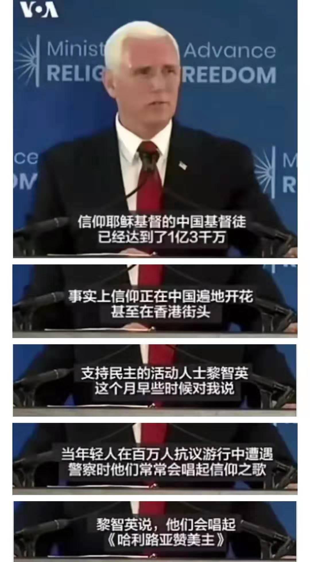 刘仰:宗教是颜色革命的工具之一