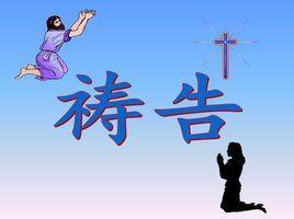 刘仰:警惕一些宗教团体的乱港举动
