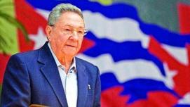 劳尔・卡斯特罗主政以来古巴共产党的新变化