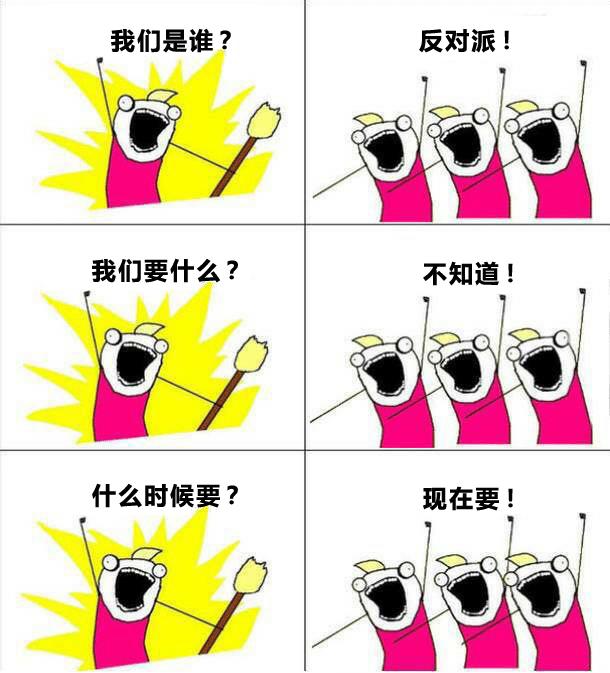 """王升:香港走入歧途的""""民主"""""""