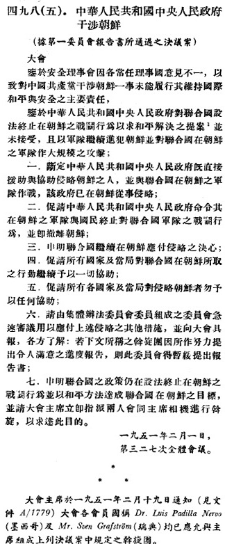 世界游戏规则,因中国而改变!