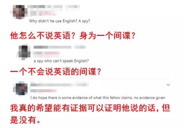 """""""特工""""叛逃?南海""""核爆""""?谁在制造关于中国的谣言"""
