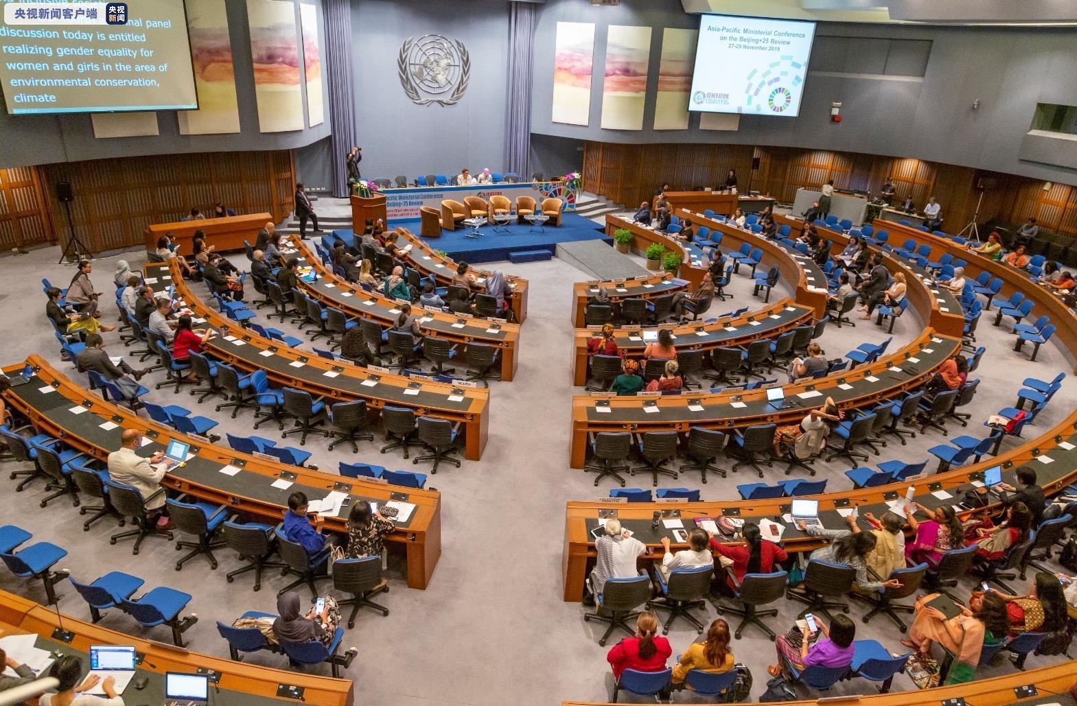 联合国亚太妇女权益审议会闭幕,通过了这项宣言