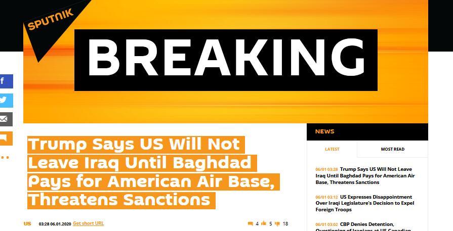 特朗普:美军不会离开,除非付清驻伊美军开支