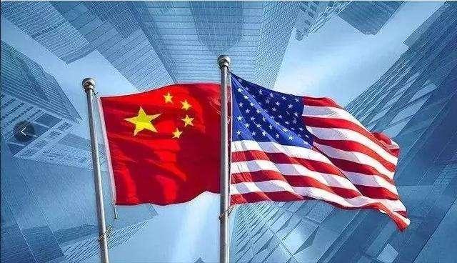 中美关系曲折艰难 彰显美国外交荒唐愚蠢