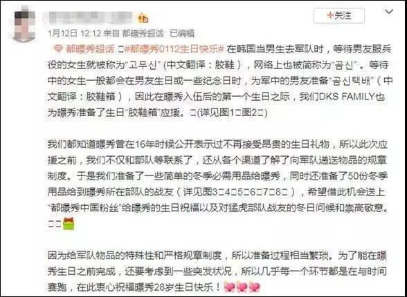 慰问韩国士兵的中国女孩,保卫你的人呢?