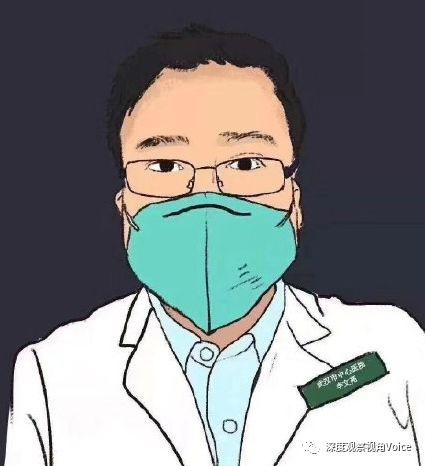 境外某些势力正利用李医生去世消息裹挟国内舆论