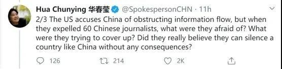 中美外交发言人再次交火!
