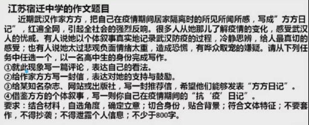 """把方方日记埋在春天里―谈当代中国""""良心""""戏"""