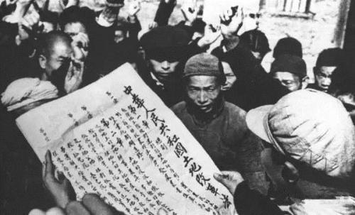 土改有多重要,毛泽东和邓小平是这样说的!