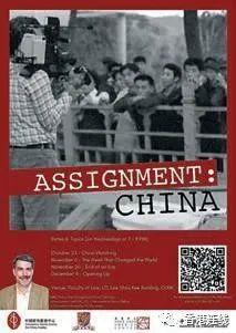 揭秘政治渗透!美重金布网,洗脑香港中小学生