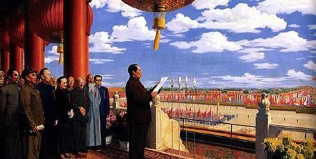 正确认识新中国历史发展的原因