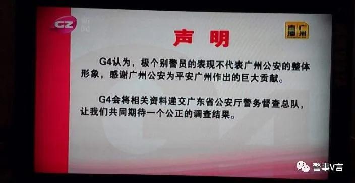 广东增城警方用枪声证明他们已走出心理阴影