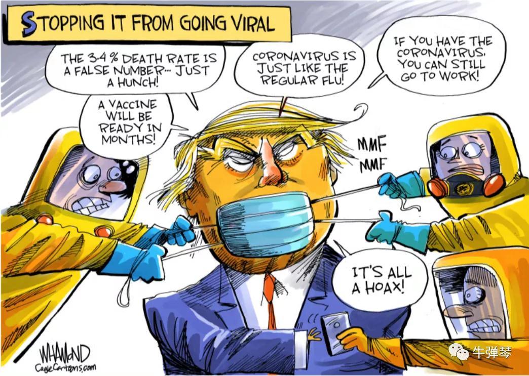 终于,特朗普活成了自己最讨厌的样子!