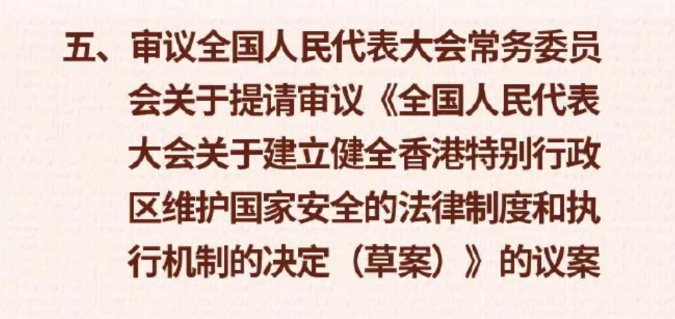 """中国香港,不是""""法外之地"""""""